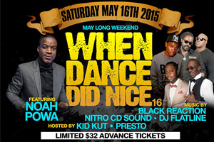 When Dance Did Nice 16 at Woodbridge Convention Centre